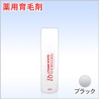 新育毛剤 クイックインパクト  ミニ(80ml)